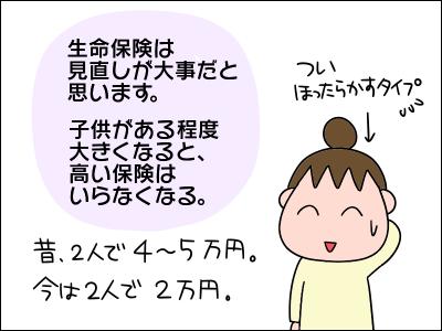 2003setu05