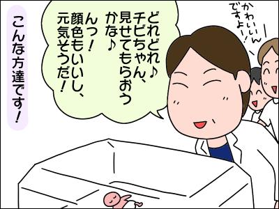 2006akachan160