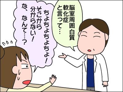 2006akachan191