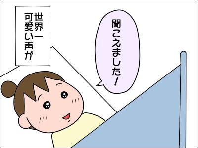 2005akachan37