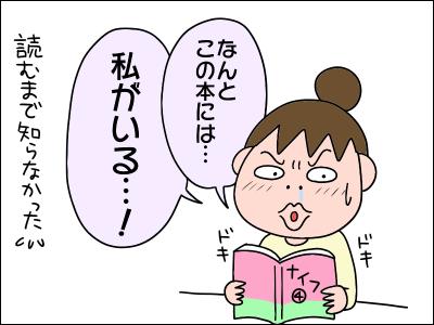 2005maru05