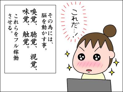 2007akachan31