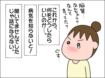 2006akachan185