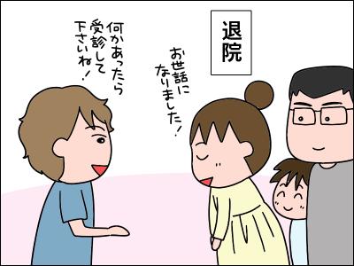 2006akachan64
