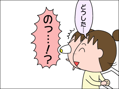 2007akachan63