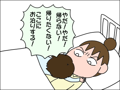2006akachan25