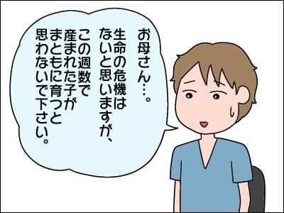2005akachan87
