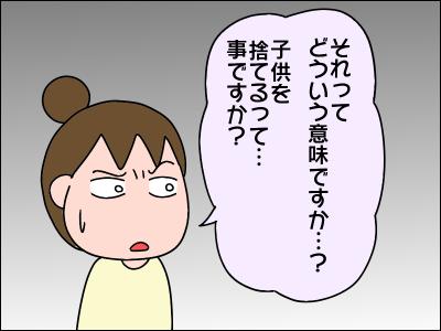 2006akachan93