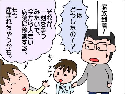 2005akachan15