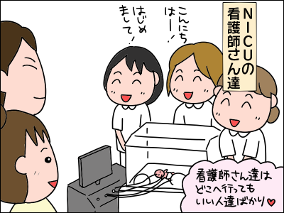 2006akachan159