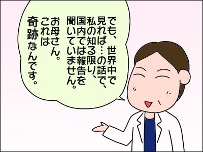 2007akachan76