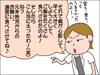2005akachan71