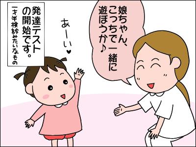2007akachan68