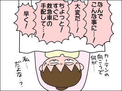 2005akachan07