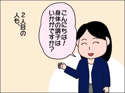 2005akachan62