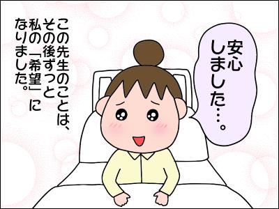 2005akachan74