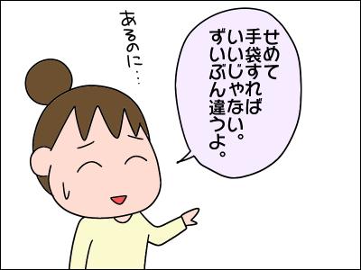 2002huyu03