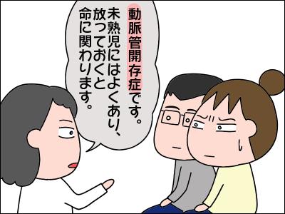 2006akachan111