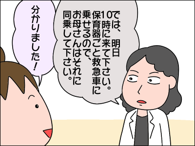 2006akachan148