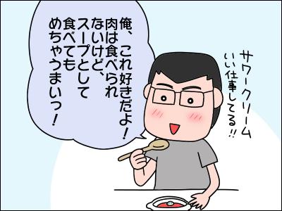 2007ryo05