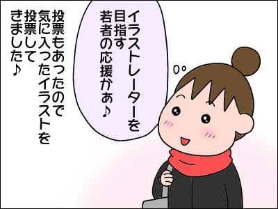 2002yamato03