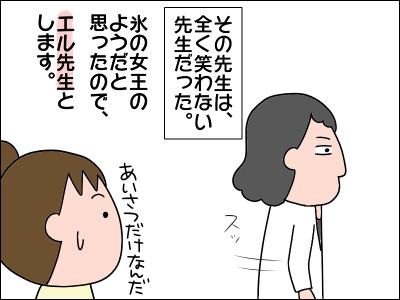 2006akachan11