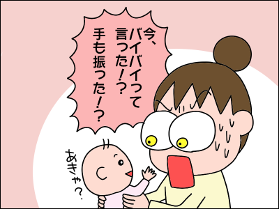 2007akachan55