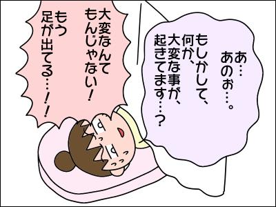 2005akachan08