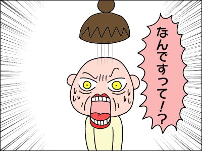 2007akachan72