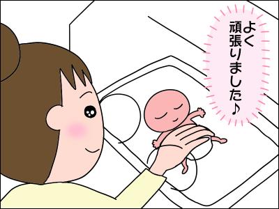 2006akachan143