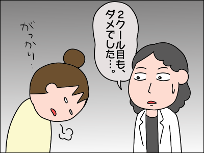 2006akachan137