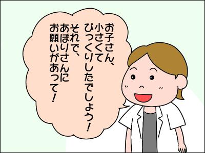 2005akachan66