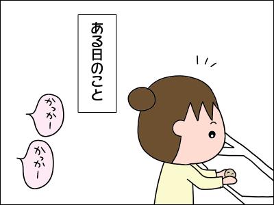 2007akachan62