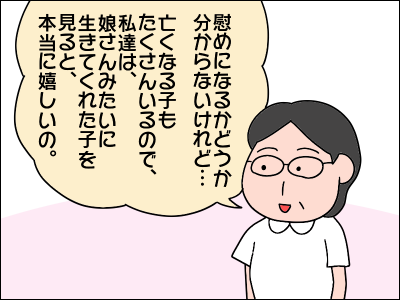 2006akachan14