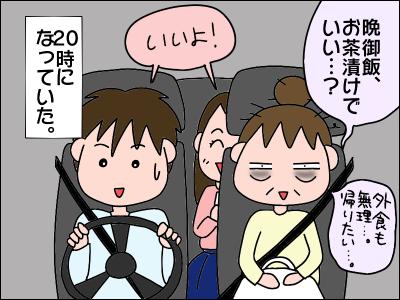 1912otto44