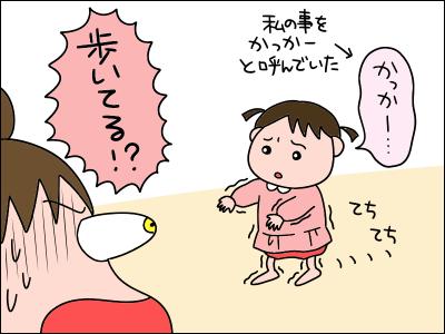 2007akachan64