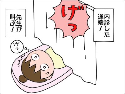2005akachan06
