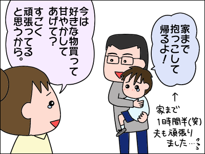 2006akachan41