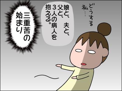 2006akachan76
