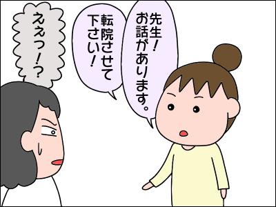 2006akachan101