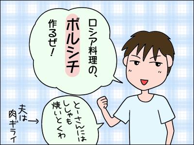 2007ryo03