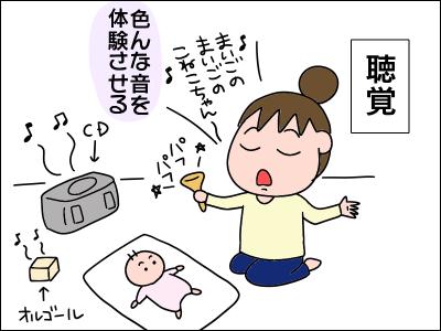 2007akachan42