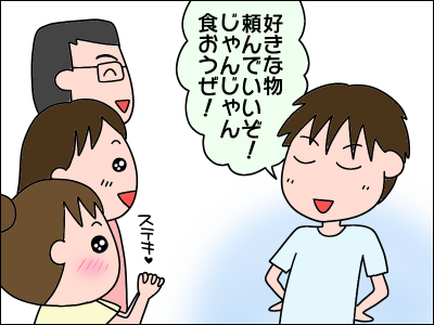 2007hang05