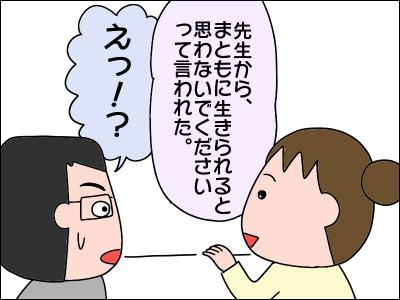 2006akachan04