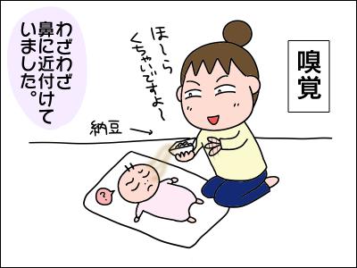 2007akachan41