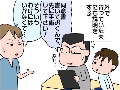 2005akachan28