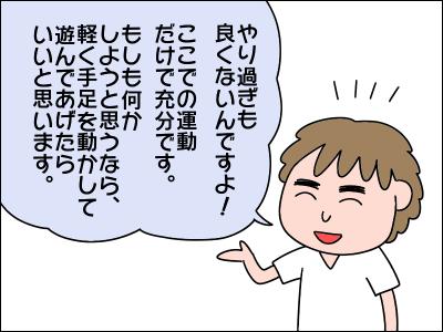 2007akachan38