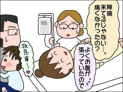 2005akachan18