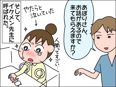 2005akachan83