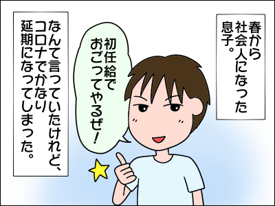 2007hang04